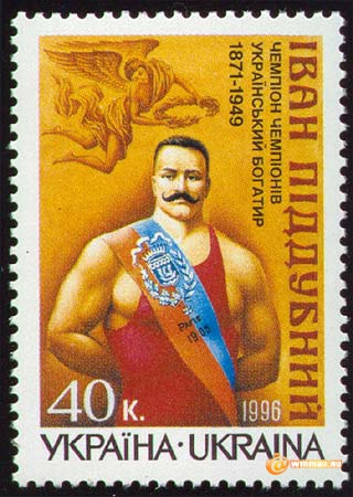 Stamp_of_Ukraine_s124