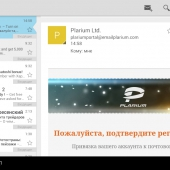 Screenshot_2014-11-22-15-01-48