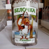 vodka_belochka__pyqbsw6